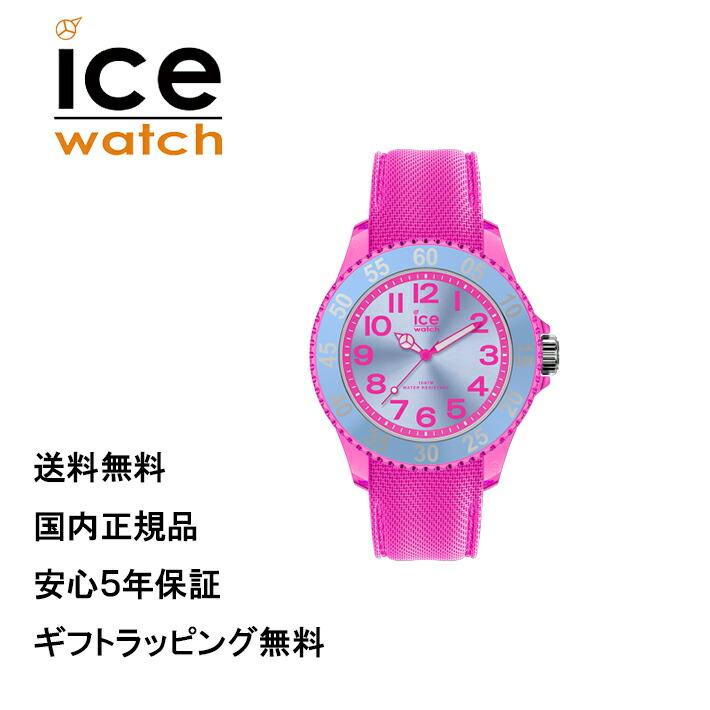 【送料無料】国内正規品 ICE WATCH アイスウォッチ 017730 腕時計 女性用腕時計 ICE cartoon ロリポップ  シンプル おしゃれ WATCH watch カジュアル