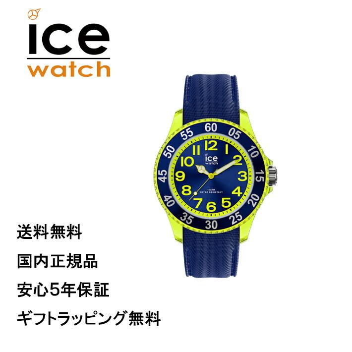 【送料無料】国内正規品 ICE WATCH アイスウォッチ 017734 腕時計 女性用腕時計 ICE cartoon   シンプル おしゃれ WATCH watch カジュアル