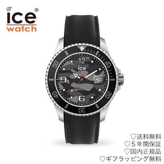 【送料無料】icewatch アイスウォッチ 017328 腕時計 男女兼用腕時計ICE steel アイス スティール ブラック アーミー エクストララージ  カジュアル スポーティー プレゼント