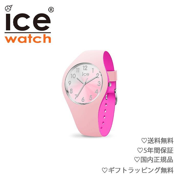 送料無料 icewatch アイスウォッチ 016979 腕時計 男女兼用腕時計 ICE steel アイス エクストララージ _016979 スポーティー カジュアル 贈与 商品追加値下げ在庫復活 スティール シルバー ユナイテッド プレゼント