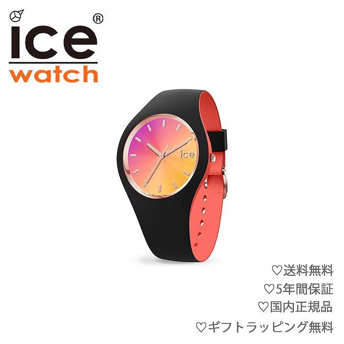 【送料無料】icewatch アイスウォッチ _016977 腕時計 男女兼用腕時計 ICE steel アイス スティール ユナイテッド/シルバー エクストララージ カジュアル スポーティー プレゼント