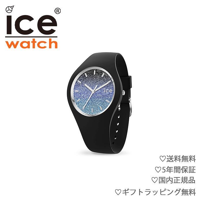 【送料無料】icewatch アイスウォッチ _016903 腕時計 男女兼用腕時計 ICE steel アイス スティール ユナイテッド/シルバー エクストララージ カジュアル スポーティー プレゼント