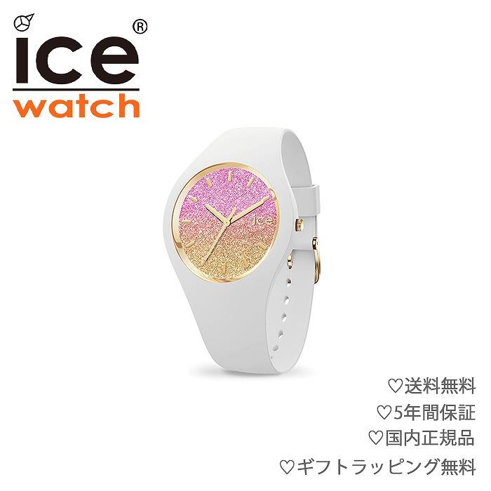 【送料無料】icewatch アイスウォッチ _016900 腕時計 男女兼用腕時計 ICE steel アイス スティール ユナイテッド/シルバー エクストララージ カジュアル スポーティー プレゼント