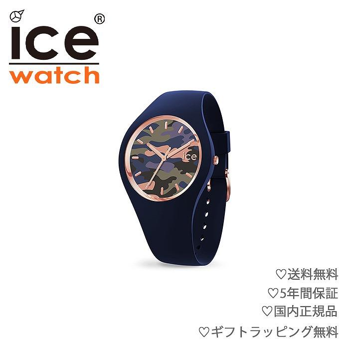 【送料無料】icewatch アイスウォッチ _016638 腕時計 男女兼用腕時計 ICE steel アイス スティール ユナイテッド/シルバー エクストララージ カジュアル スポーティー プレゼント