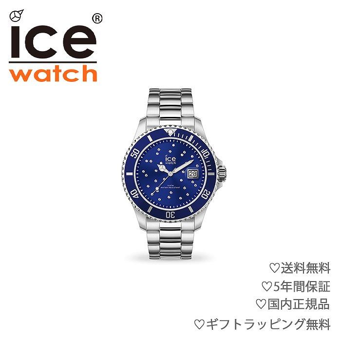 【送料無料】icewatch アイスウォッチ _016773 腕時計 男女兼用腕時計 ICE steel アイス スティール ユナイテッド/シルバー エクストララージ カジュアル スポーティー プレゼント