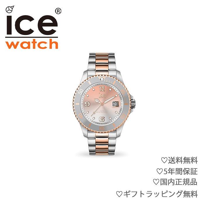 【送料無料】icewatch アイスウォッチ _016769 腕時計 男女兼用腕時計 ICE steel アイス スティール ユナイテッド/シルバー エクストララージ カジュアル スポーティー プレゼント