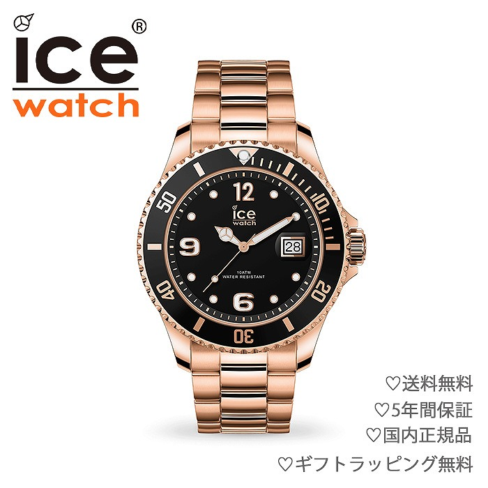 送料無料 icewatch アイスウォッチ 016763 腕時計 店舗 男女兼用腕時計 ICE steel アイス スポーティー ユナイテッド 無料サンプルOK _016763 エクストララージ スティール シルバー カジュアル プレゼント