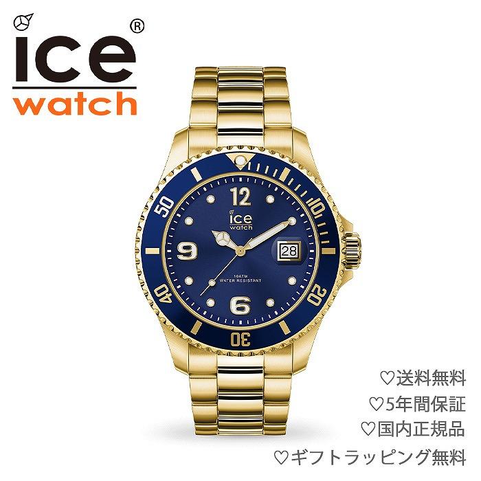 【送料無料】icewatch アイスウォッチ _016761 腕時計 男女兼用腕時計 ICE steel アイス スティール ユナイテッド/シルバー エクストララージ カジュアル スポーティー プレゼント