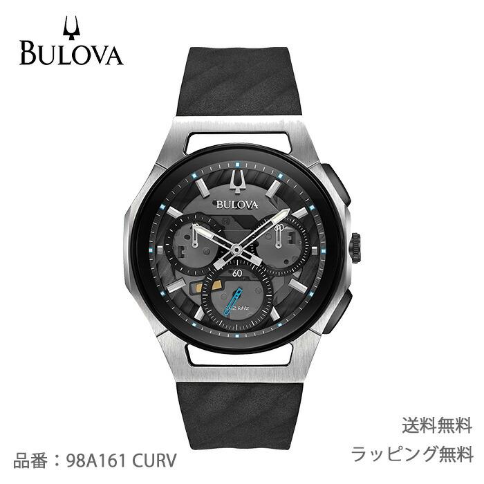 【送料無料】BULOVA ブローバ メンズ CURV 98A161 CURV