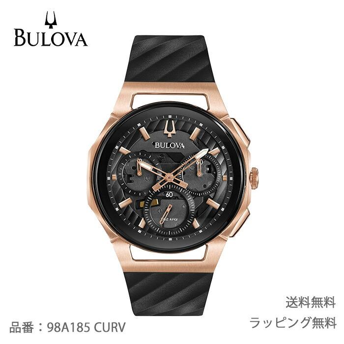 【送料無料】BULOVA ブローバ メンズ CURV 98A185 CURV