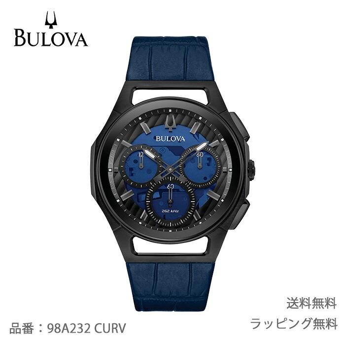 【送料無料】BULOVA ブローバ メンズ CURV 98A232 CURV