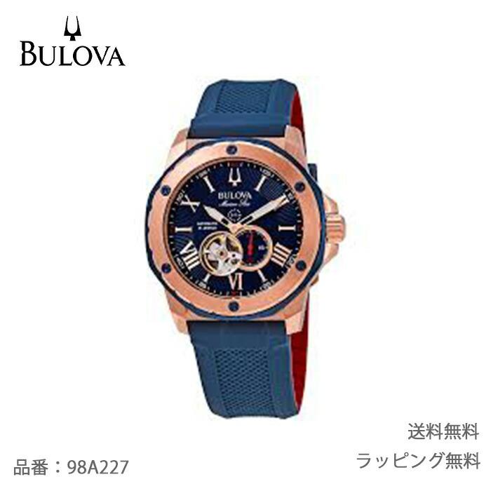 【送料無料】BULOVA ブローバ メンズ Marine Star 98A227