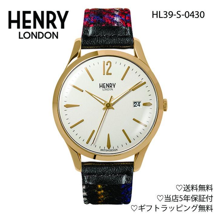 【送料無料】HENRY LONDON ヘンリーロンドン HL39-S-0430 腕時計 39mm ツイード ハリスツイードコラボ 替ベルト付 ギフト 贈り物 プレゼント イギリス おしゃれ ヴィンテージウォッチ 国内正規品