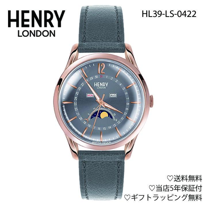 【送料無料】HENRY LONDON ヘンリーロンドン HL39-LS-0422 腕時計 39mm ツイード ハリスツイードコラボ 替ベルト付 ギフト 贈り物 プレゼント イギリス おしゃれ ヴィンテージウォッチ 国内正規品