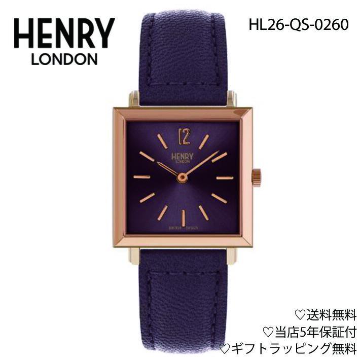 送料無料 HENRY LONDON ヘンリーロンドン HL26-QS-0260 26mm ツイード ハリスツイードコラボ 替ベルト付 プレゼント ギフト ヴィンテージウォッチ おしゃれ イギリス 国内正規品 SALE開催中 新作アイテム毎日更新 腕時計 贈り物