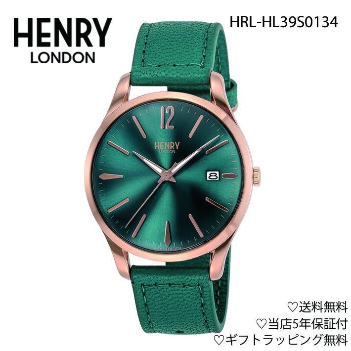 【送料無料】HENRY LONDON ヘンリーロンドン HRL-HL25S0128 腕時計 39mm ツイード ハリスツイードコラボ 替ベルト付 ギフト 贈り物 プレゼント イギリス おしゃれ ヴィンテージウォッチ 国内正規品