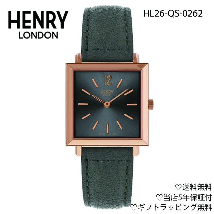 【送料無料】HENRY LONDON ヘンリーロンドン HL26-QS-0262 腕時計 26mm ツイード ハリスツイードコラボ 替ベルト付 ギフト 贈り物 プレゼント イギリス おしゃれ ヴィンテージウォッチ 国内正規品