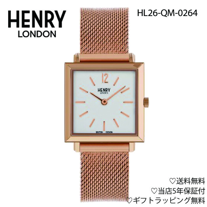 【送料無料】HENRY LONDON ヘンリーロンドン HL26-QM-0264 腕時計 26mm ツイード ハリスツイードコラボ 替ベルト付 ギフト 贈り物 プレゼント イギリス おしゃれ ヴィンテージウォッチ 国内正規品