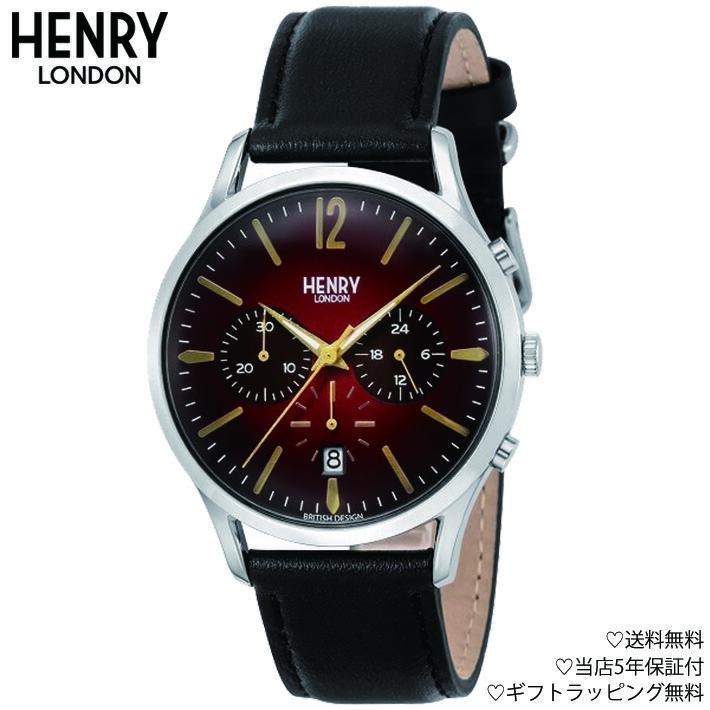 【送料無料】HENRY LONDON ヘンリーロンドン HRL-HL41CS0099 腕時計  ギフト 贈り物 プレゼント イギリス おしゃれ ヴィンテージウォッチ 国内正規品