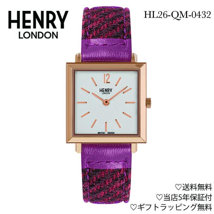 【送料無料】HENRY LONDON ヘンリーロンドン HL26-QM-0432 腕時計 26mm ツイード ハリスツイードコラボ 替ベルト付 ギフト 贈り物 プレゼント イギリス おしゃれ ヴィンテージウォッチ 国内正規品