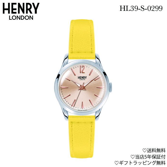 【送料無料】HENRY LONDON ヘンリーロンドンHL39-S-0299 腕時計 39mm パディントン ギフト 贈り物 プレゼント イギリス おしゃれ ヴィンテージウォッチ 国内正規品