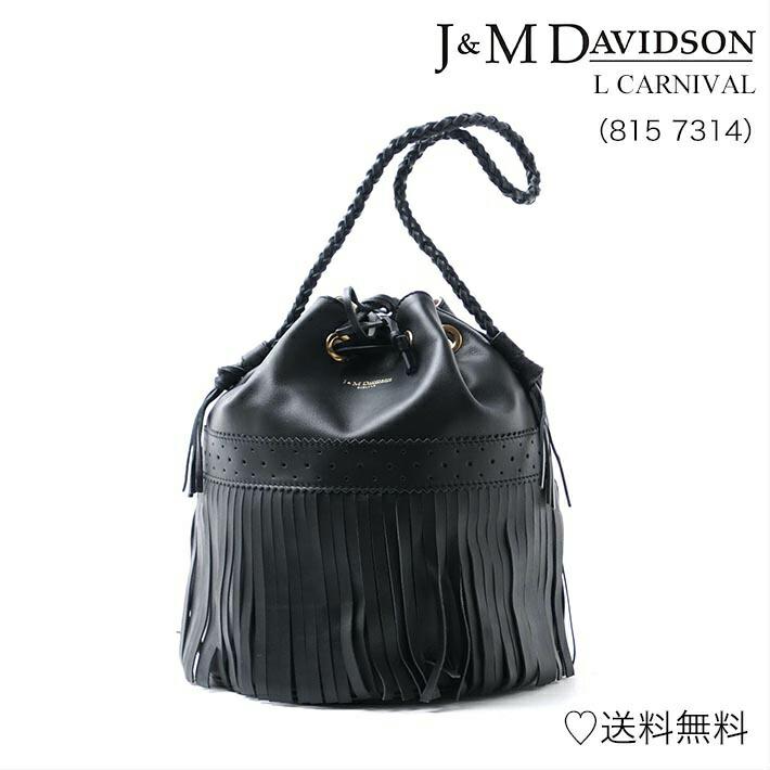 【あす楽】J&M Davidson カーニバル バッグ フリンジ 本革 定番 ショルダー バッグ CARNIVAL L LARGE 815 7314 レディース カーニバル 巾着型 ブラック BLACK セレクトショップ