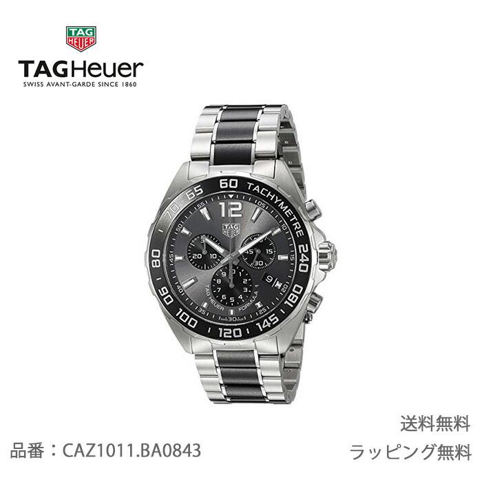 【送料無料】TAG Heuer タグ・ホイヤー メンズ フォーミュラ CAZ1011.BA0843