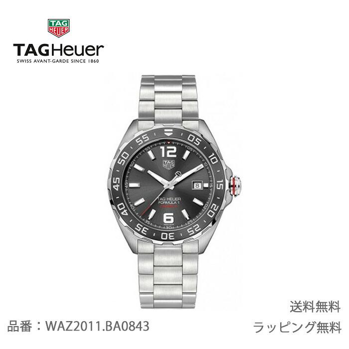 【送料無料】TAG Heuer タグ・ホイヤー メンズ フォーミュラ WAZ2011.BA0843