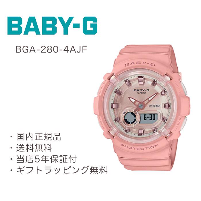 CASIO BGA-280-4AJF BABY-G カシオ 新生活 プレゼント 保証付 腕時計 タイダイ オフィス メーカー保証付き 5%OFF 仕事 カジュアル 未使用