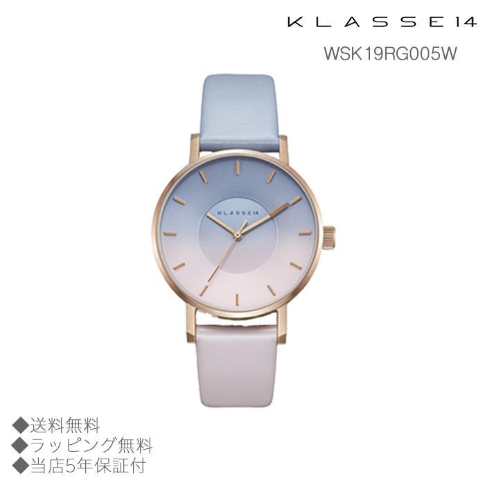 【送料無料】並行輸入品 KLASSE14 クラスフォーティーン WSK19RG005W 腕時計 レディース 女性用腕時計 イタリア製高級レザー ステンレススチール ギフト 贈り物 プレゼント クリスマス ペアウォッチ おしゃれ WATCH watch