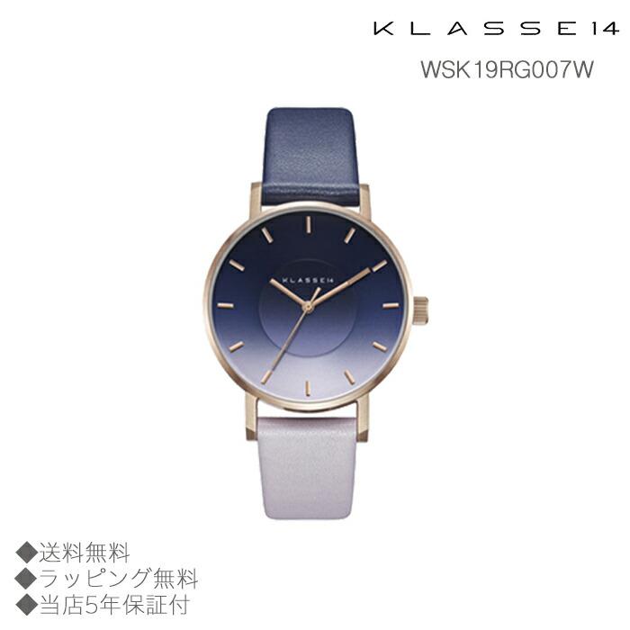【送料無料】並行輸入品 KLASSE14 クラスフォーティーン WSK19RG007W 腕時計 レディース 女性用腕時計 イタリア製高級レザー ステンレススチール ギフト 贈り物 プレゼント クリスマス ペアウォッチ おしゃれ watch