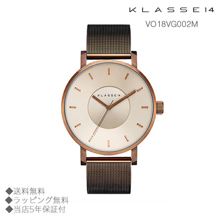 【送料無料】並行輸入品 KLASSE14 クラスフォーティーン VO18VG002M 腕時計 レディース 女性用腕時計 イタリア製高級レザー ステンレススチール ギフト 贈り物 プレゼント クリスマス ペアウォッチ おしゃれ watch