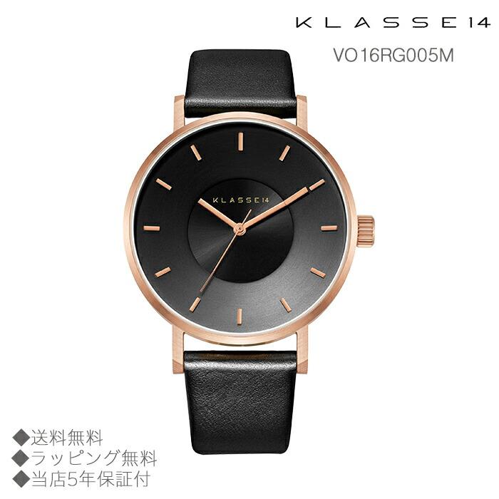 【送料無料】並行輸入品 KLASSE14 クラスフォーティーン VO16RG005M 腕時計 レディース 女性用腕時計 イタリア製高級レザー ステンレススチール ギフト 贈り物 プレゼント クリスマス ペアウォッチ おしゃれ watch
