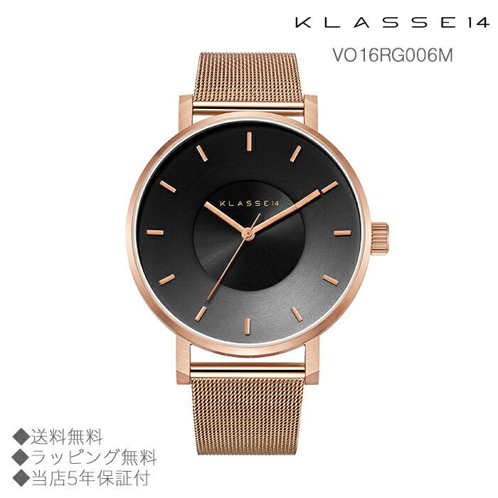 【送料無料】並行輸入品 KLASSE14 クラスフォーティーン VO16RG006M 腕時計 レディース 女性用腕時計 イタリア製高級レザー ステンレススチール ギフト 贈り物 プレゼント クリスマス ペアウォッチ おしゃれ watch
