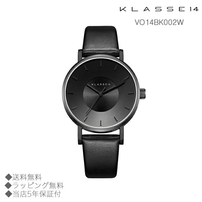 【送料無料】並行輸入品 KLASSE14 クラスフォーティーン VO14BK002W 腕時計 レディース 女性用腕時計 イタリア製高級レザー ステンレススチール ギフト 贈り物 プレゼント クリスマス ペアウォッチ おしゃれ watch
