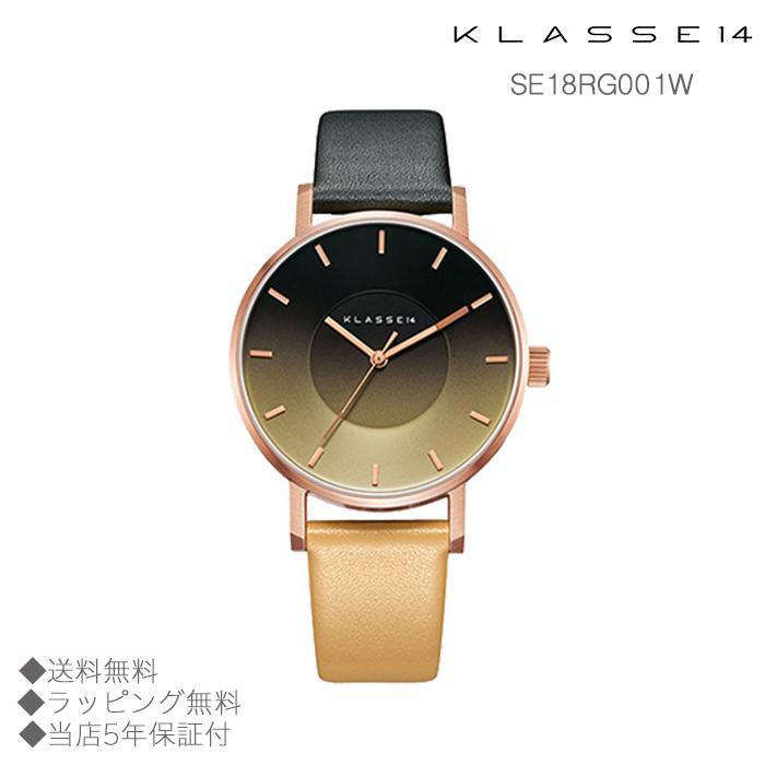 【送料無料】並行輸入品 KLASSE14 クラスフォーティーン SE18RG001W 腕時計 レディース 女性用腕時計 イタリア製高級レザー ステンレススチール ギフト 贈り物 プレゼント クリスマス ペアウォッチ おしゃれ watch