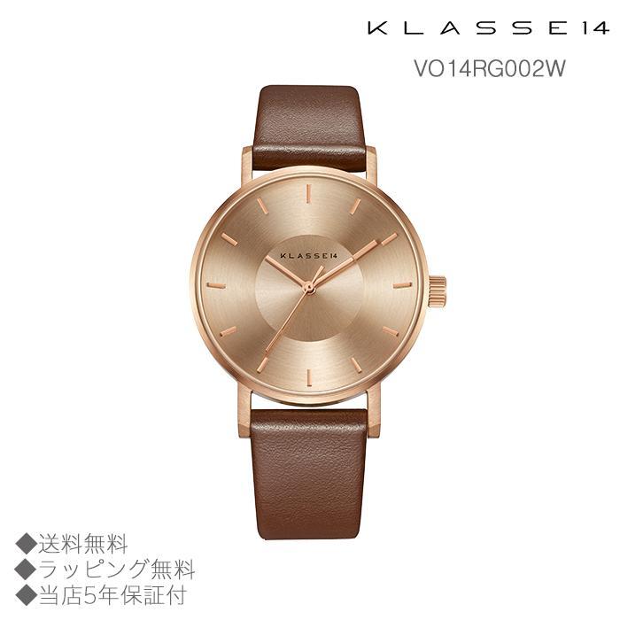 【送料無料】並行輸入品 KLASSE14 クラスフォーティーン VO14RG002W 腕時計 レディース 女性用腕時計 イタリア製高級レザー ステンレススチール ギフト 贈り物 プレゼント クリスマス ペアウォッチ おしゃれ watch