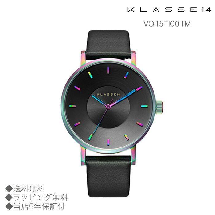 【送料無料】並行輸入品 KLASSE14 クラスフォーティーン VO15TI001M 腕時計 レディース 女性用腕時計 イタリア製高級レザー ステンレススチール ギフト 贈り物 プレゼント クリスマス ペアウォッチ おしゃれ watch