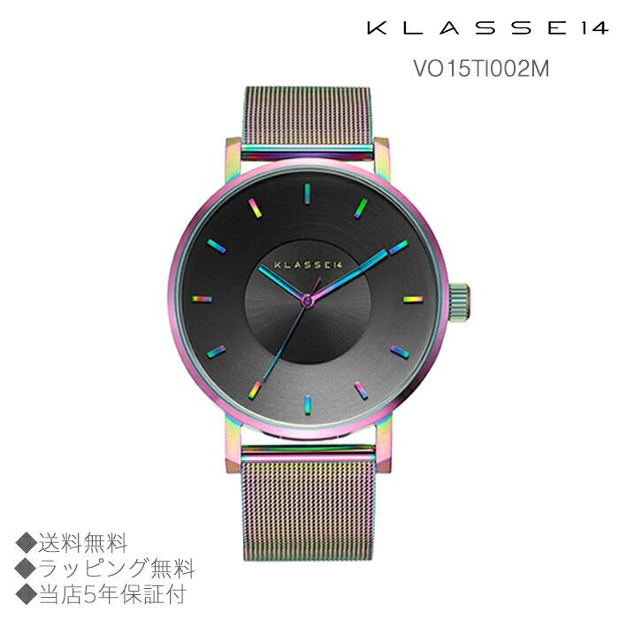 【送料無料】並行輸入品 KLASSE14 クラスフォーティーン VO15TI002M 腕時計 レディース 女性用腕時計 イタリア製高級レザー ステンレススチール ギフト 贈り物 プレゼント クリスマス ペアウォッチ おしゃれ watch