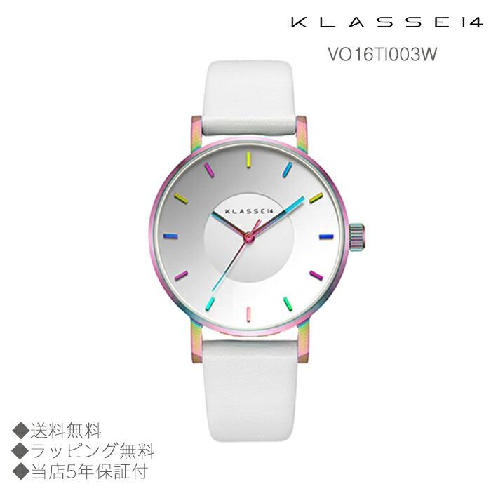 【送料無料】並行輸入品 KLASSE14 クラスフォーティーン VO16TI003W 腕時計 レディース 女性用腕時計 イタリア製高級レザー ステンレススチール ギフト 贈り物 プレゼント クリスマス ペアウォッチ おしゃれ watch