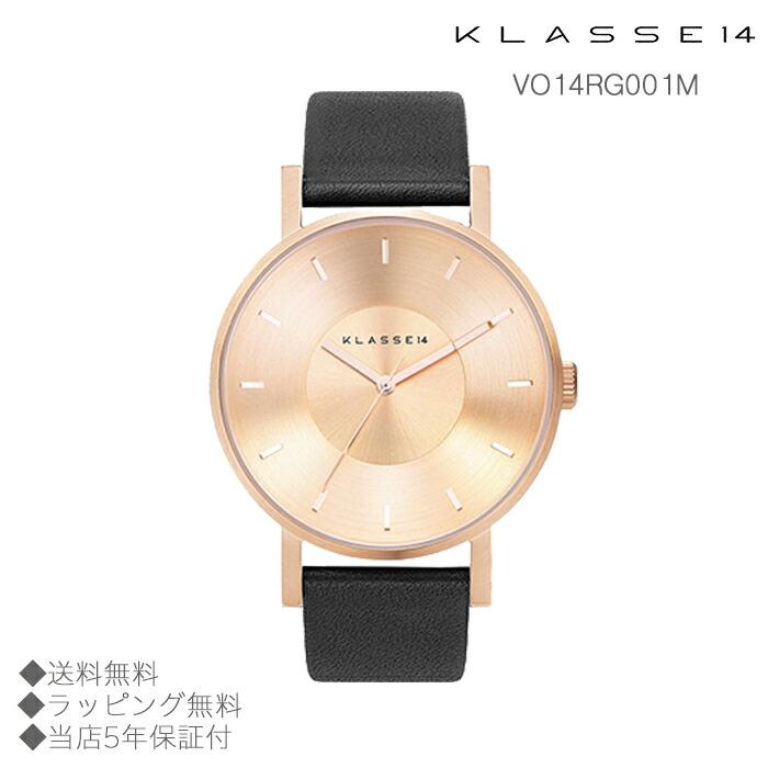 【送料無料】並行輸入品 KLASSE14 クラスフォーティーン VO14RG001M 腕時計 レディース 女性用腕時計 イタリア製高級レザー ステンレススチール ギフト 贈り物 プレゼント クリスマス ペアウォッチ おしゃれ watch