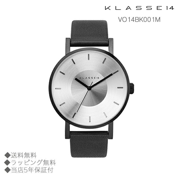 【送料無料】並行輸入品 KLASSE14 クラスフォーティーン VO14BK001M 腕時計 レディース 女性用腕時計 イタリア製高級レザー ステンレススチール ギフト 贈り物 プレゼント クリスマス ペアウォッチ おしゃれ watch