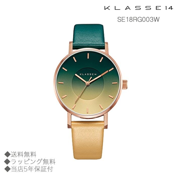 【送料無料】並行輸入品 KLASSE14 クラスフォーティーン SE18RG003W 腕時計 レディース 女性用腕時計 イタリア製高級レザー ステンレススチール ギフト 贈り物 プレゼント クリスマス ペアウォッチ おしゃれ watch