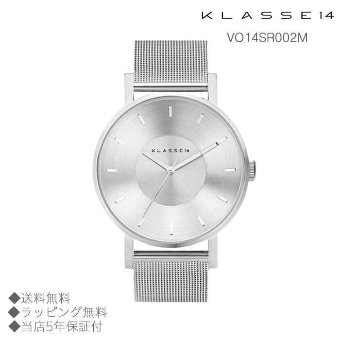 【送料無料】並行輸入品 KLASSE14 クラスフォーティーン VO14SR002M 腕時計 レディース 女性用腕時計 イタリア製高級レザー ステンレススチール ギフト 贈り物 プレゼント クリスマス ペアウォッチ おしゃれ watch