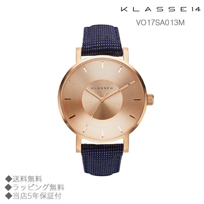 【送料無料】並行輸入品 KLASSE14 クラスフォーティーン VO17SA013M 腕時計 レディース 女性用腕時計 イタリア製高級レザー ステンレススチール ギフト 贈り物 プレゼント クリスマス ペアウォッチ おしゃれ watch