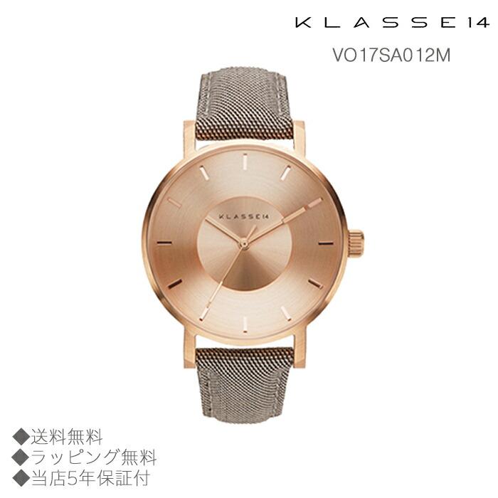 【送料無料】並行輸入品 KLASSE14 クラスフォーティーン VO17SA012M 腕時計 レディース 女性用腕時計 イタリア製高級レザー ステンレススチール ギフト 贈り物 プレゼント クリスマス ペアウォッチ おしゃれ watch
