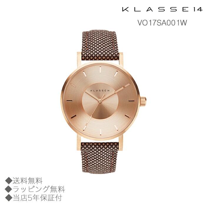 【送料無料】並行輸入品 KLASSE14 クラスフォーティーン VO17SA001W 腕時計 レディース 女性用腕時計 イタリア製高級レザー ステンレススチール ギフト 贈り物 プレゼント クリスマス ペアウォッチ おしゃれ watch