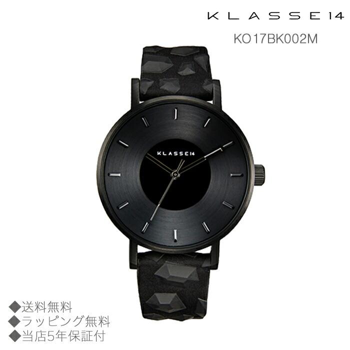 【送料無料】並行輸入品 KLASSE14 クラスフォーティーン KO17BK002M 腕時計 レディース 女性用腕時計 イタリア製高級レザー ステンレススチール ギフト 贈り物 プレゼント クリスマス ペアウォッチ おしゃれ watch