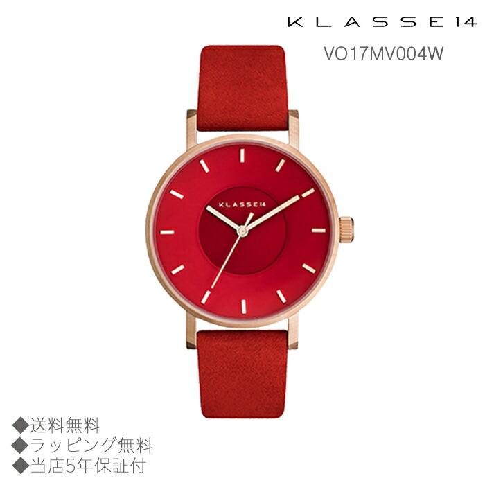【送料無料】並行輸入品 KLASSE14 クラスフォーティーン VO17MV004W 腕時計 レディース 女性用腕時計 イタリア製高級レザー ステンレススチール ギフト 贈り物 プレゼント クリスマス ペアウォッチ おしゃれ watch