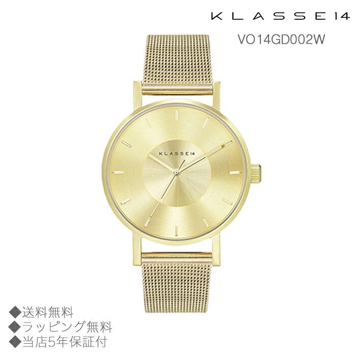 【送料無料】並行輸入品 KLASSE14 クラスフォーティーン VO14GD002W 腕時計 レディース 女性用腕時計 イタリア製高級レザー ステンレススチール ギフト 贈り物 プレゼント クリスマス ペアウォッチ おしゃれ watch